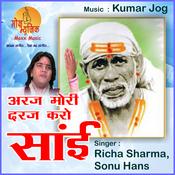 Araj Mori Daraj Karo Sai Songs