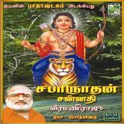 Sabarinathan Sannadhi Songs