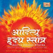 Soorya Gayatri Song