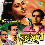 Suryamukhi Songs