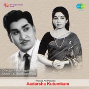 Aadrasya Kutumbam Songs