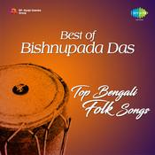 O Shitalakhyaa Nadi Song