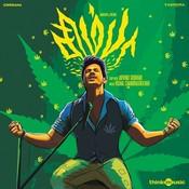 Vishal Chandrashekhar Songs Download: Vishal Chandrashekhar Hit MP3