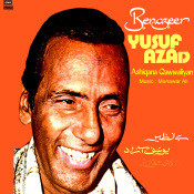 Basic Songs - Yusuf Azad Qawwal Songs