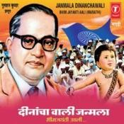 Janmala Dinancha Waali Bheem Jayanti Aali Songs