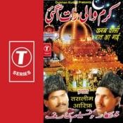Karam Wali Raat Aa Gayi Songs