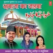 Khwaja Ka Jalwa Songs