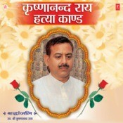 Krishnanand Rai Hatya Kand Songs