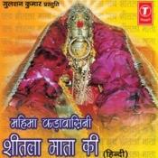 Mahima Kadavasini Sheetla Mata Ki Songs