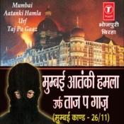 Mumbai Aataki Humla Urf Taj Pa Gaaj Songs