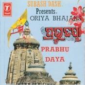 Prabhu Daya Songs