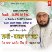 Saakhi Karma Da Phal Songs