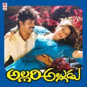 Naa alludu movie video songs free download.