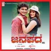 uttar karnataka kannada janapada mp3 song download