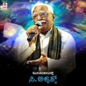 Mumbaiyiyalli C Aswath - Live Program Songs