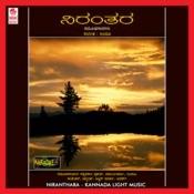 Male Suridhu Hotho Song