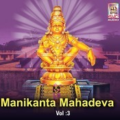 Manikanta Mahadeva Vol : 3 Songs