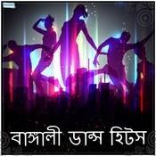 Haniya Re Khusir Tale Song