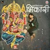 Bhikari Songs