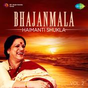 Haimanti Shukla - Bhajanmala Vol 2 Songs