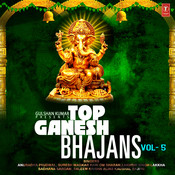 Shree ganesh stotra song | shree ganesh stotra song download.
