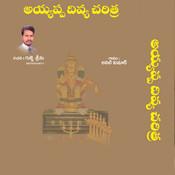 Ayyapa Swamy Divya Charitra Songs