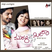 Neenade naa mp3 song download muruli meets meera neenade naa.