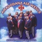 Bokang Morena Wa Kganya Songs