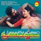 Varamanjal Song