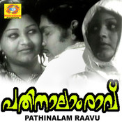 Pathinalam Raavu Songs