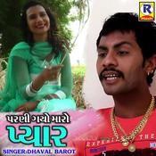 Parni Gayo Maro Pyar Songs