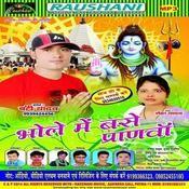Bhole Me Base Parnwa Songs
