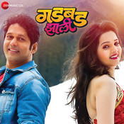 Ishqacha Khelu Daav Re Song