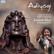 Adiyogi The Source of Yoga Song