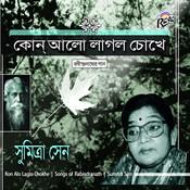 Kon Alo Laglo Chokhe Songs