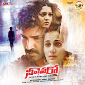 Goodachari Songs Download Goodachari Mp3 Telugu Songs Online Free