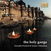 The Holy Ganga Songs