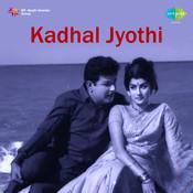 Kadhal Jyothi Songs