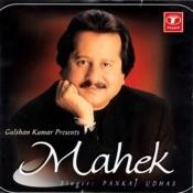 Maikhane Se Sharab Se Song