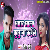RCM Music Songs Download: RCM Music Hit MP3 New Songs Online