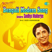 Bengali Modern Song - Geetashree Sandhya Mukharjee Songs