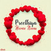 Indu Ninna Edurali Song
