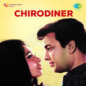 Chirodiner Songs