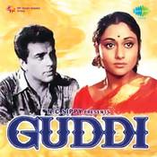 Guddi Songs