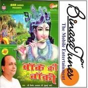 Bankey Bihari Ki Banki Songs