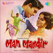 Man Mandir Songs