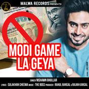 Modi Game La Geya Song