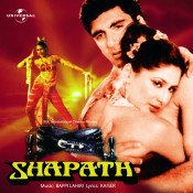 Shapath Songs