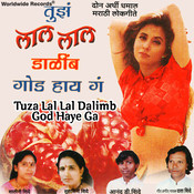 Tuz Lal Lal Dalimb Song