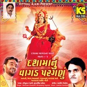 Dashamanu Vagad Paraganu Songs